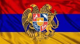 флаг и герб армении
