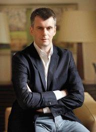 Михаи́л Дми́триевич Про́хоров