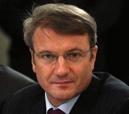 Ге́рман О́скарович Греф