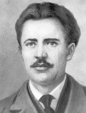 Яков Степовой