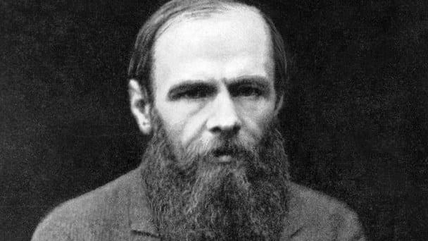 Федор Достоевский